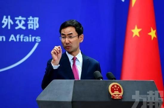 外交部:中國人不怕壓 不吃這一套