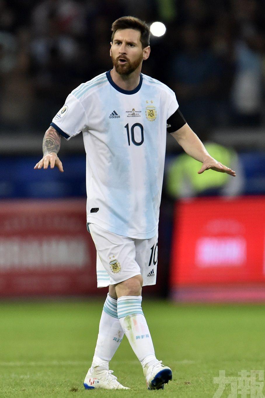 巴西勢挫阿根廷