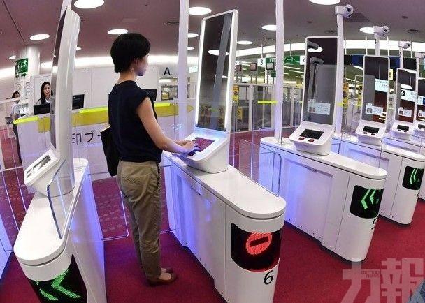 7大機場明年全面引入「面容識別閘門」