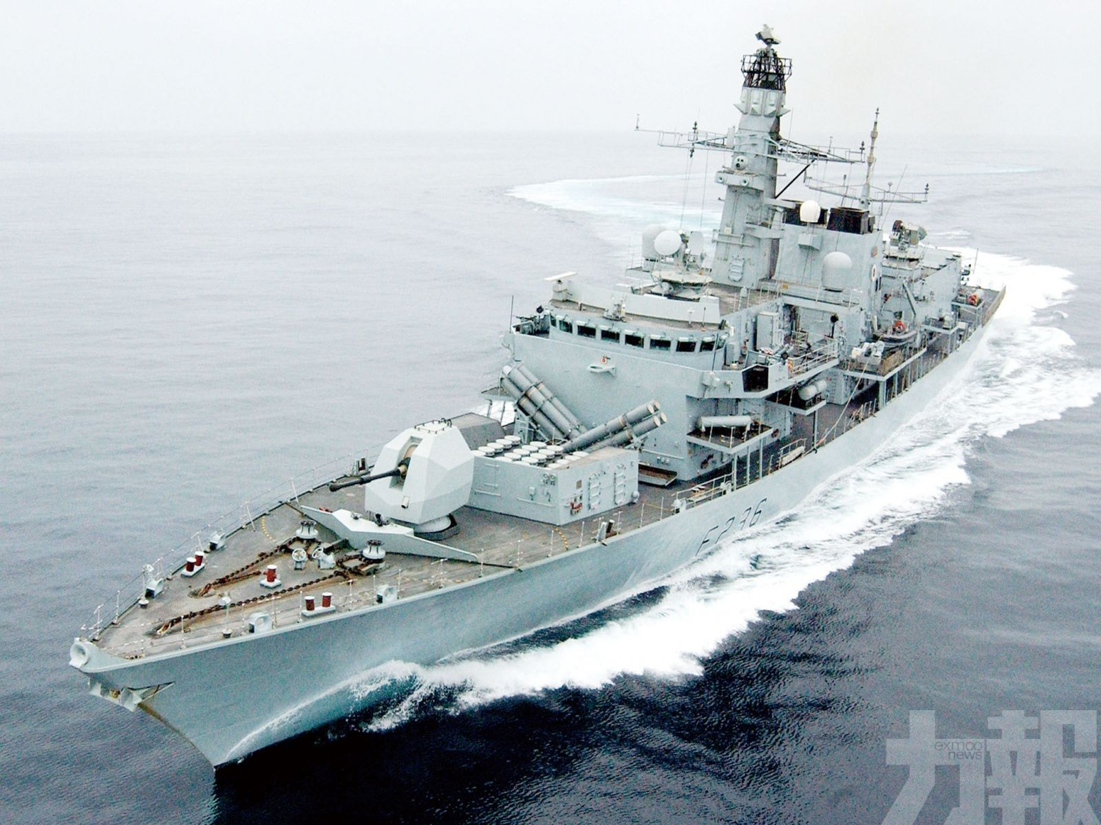 遭英軍巡防艦強硬驅離