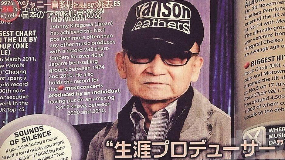 瀧澤秀明任子公司社長