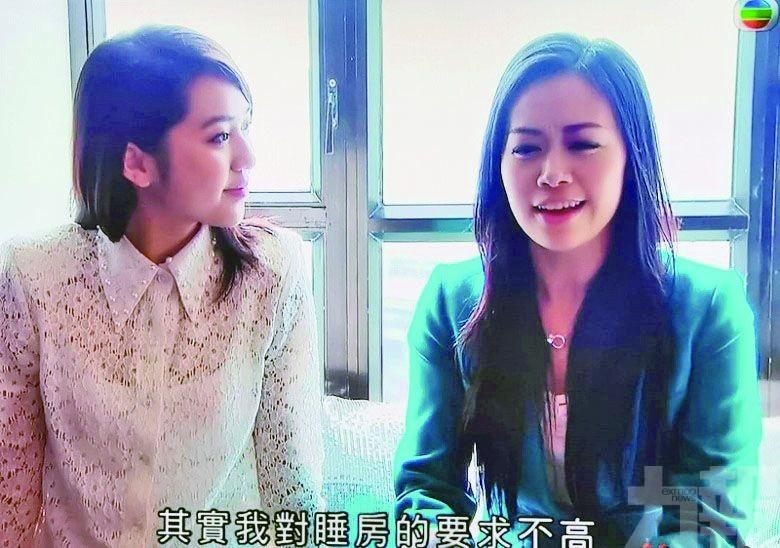 黃心穎現身TVB深夜節目