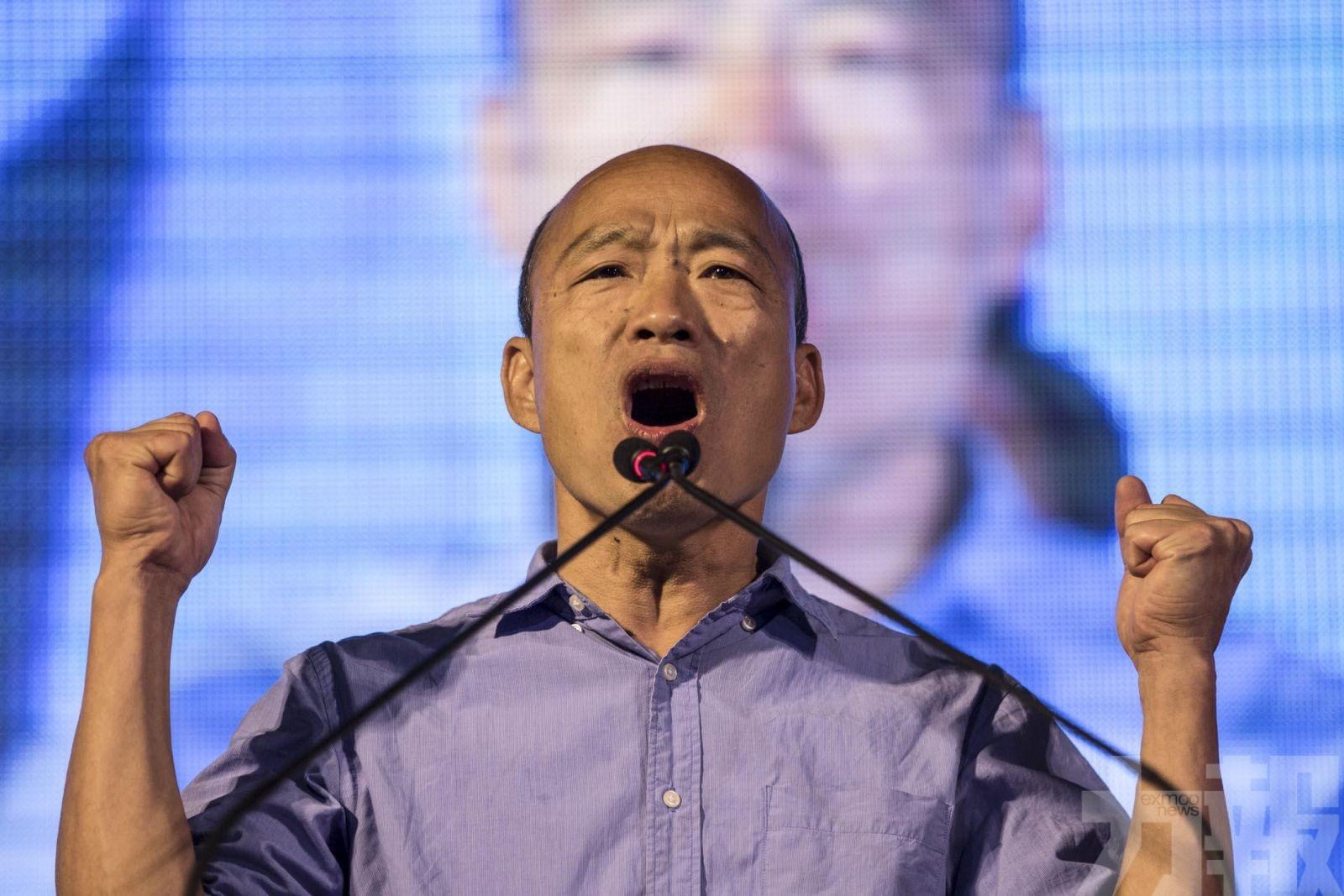 韓國瑜勝出國民黨黨內初選