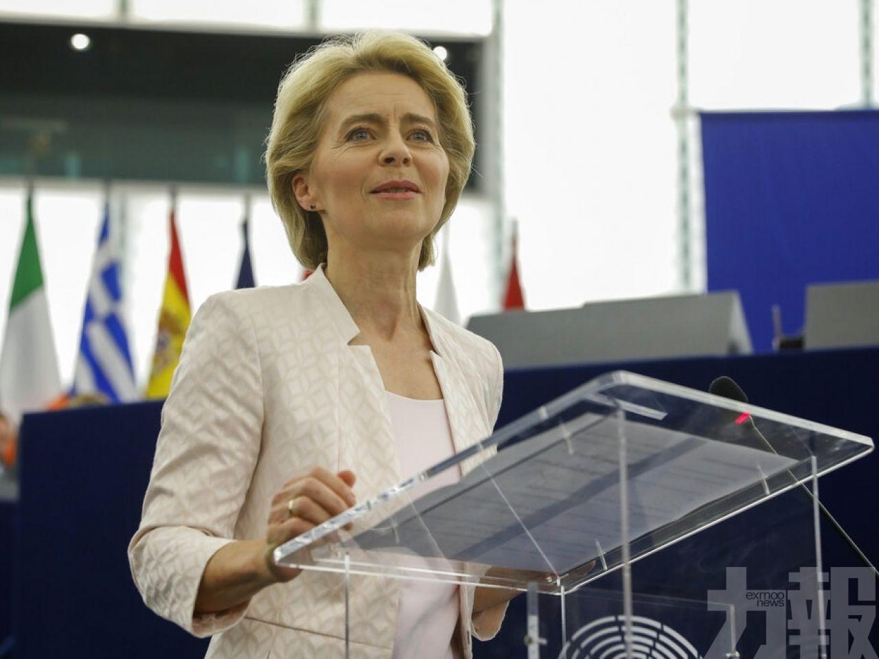 馮德萊恩當選為歐盟委員會首位女主席