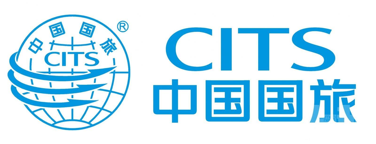 中國國旅將打造海口國際免稅城