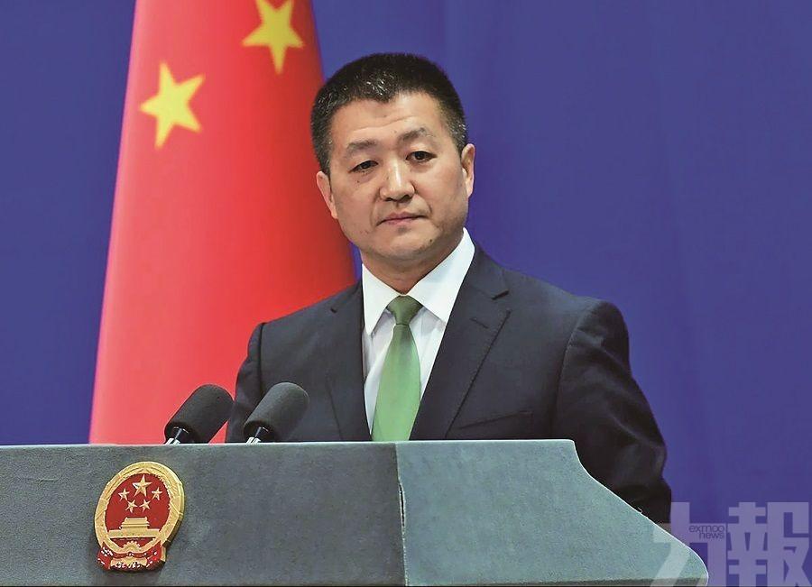 外交部斥干涉中國內政