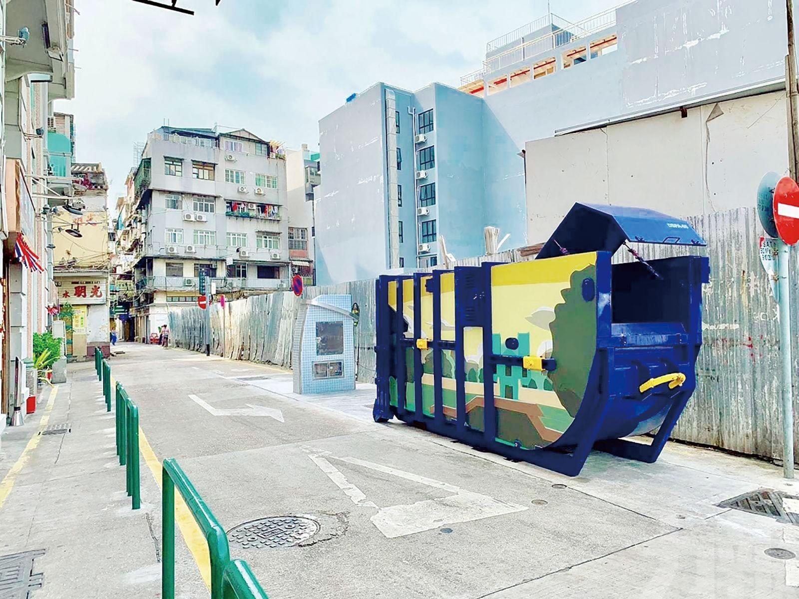 道德巷壓縮式垃圾桶站啟用