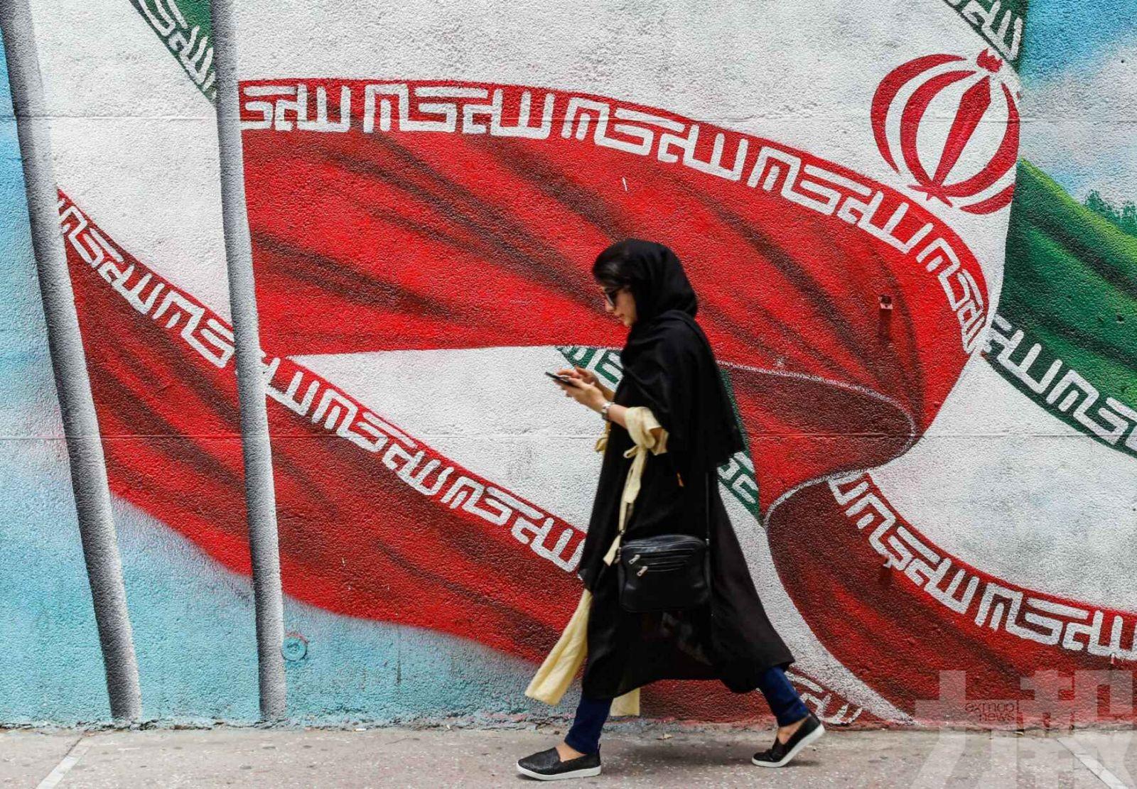 特朗普批伊朗撒謊