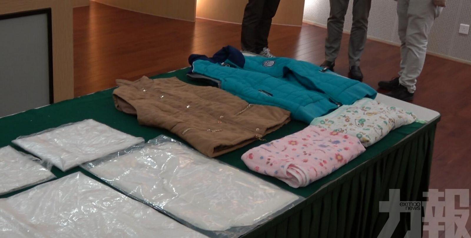 南非男所攜衣物棉花內滲可卡因