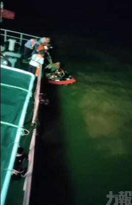 11名船員均獲救