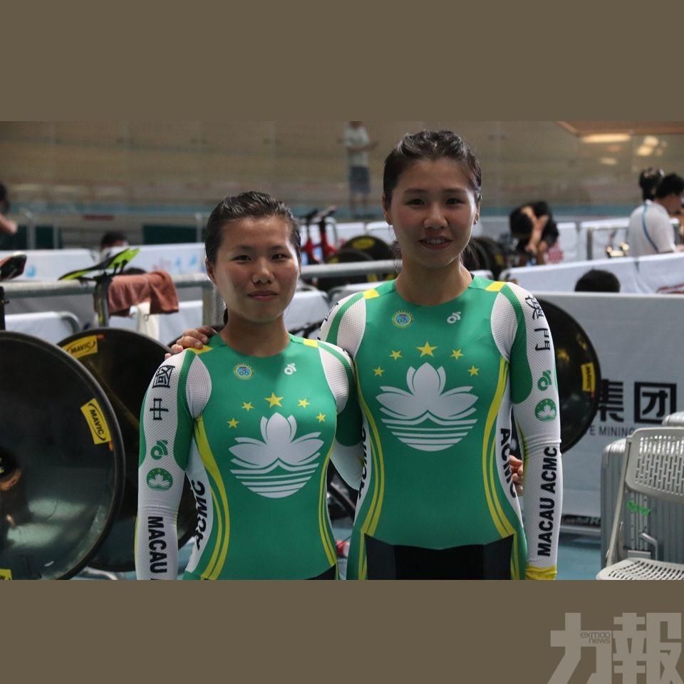 單車「姊妹花」全力衝擊獎牌