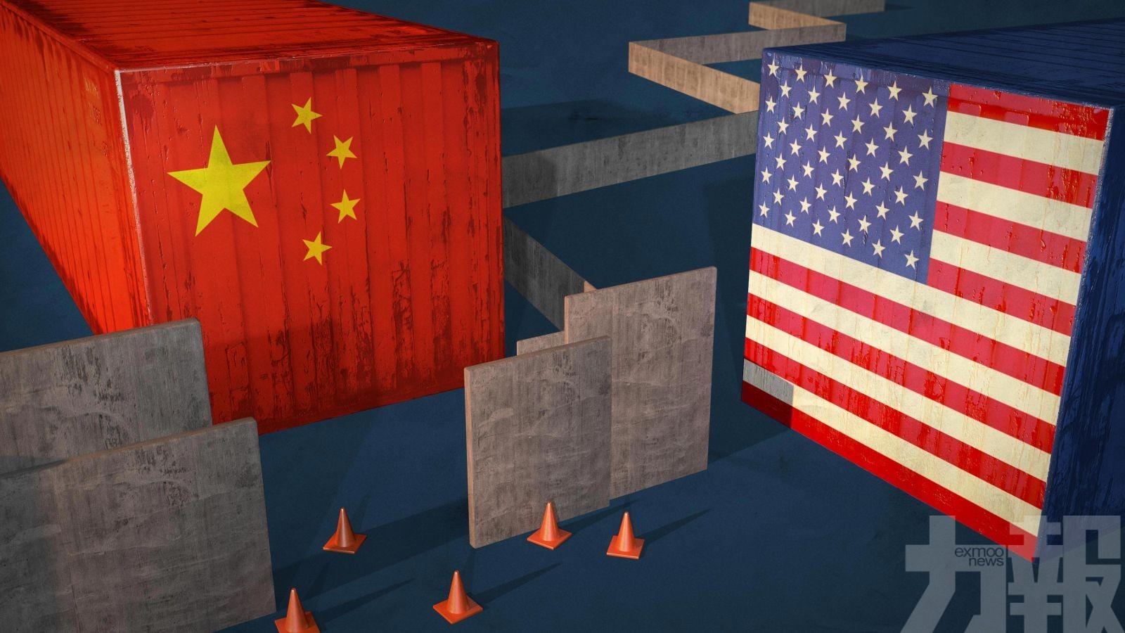 海關總署:與美國進出口同比下降8.1%