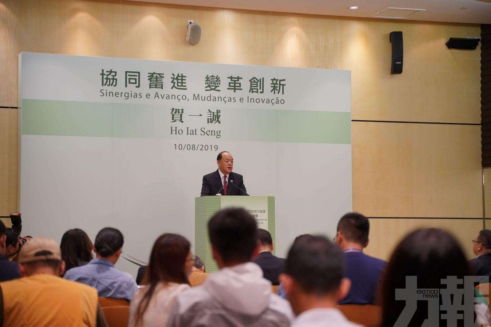 賀一誠:香港事件對澳門經濟有影響