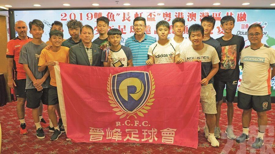 粵港澳灣區青少年足球賽圓滿舉行