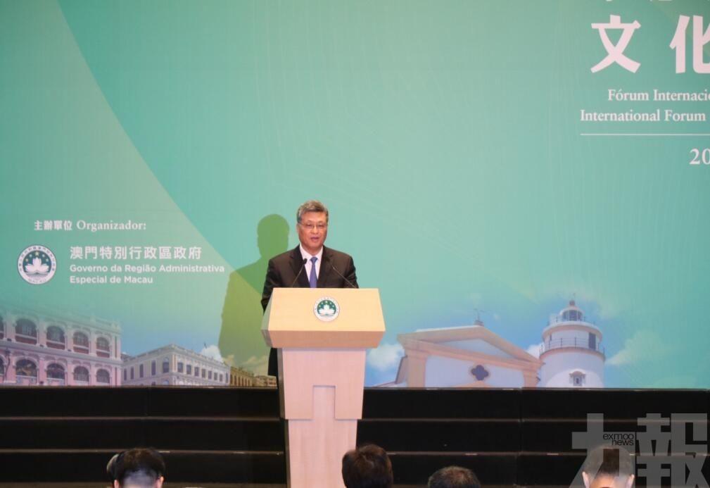 崔世安:大灣區可持續發展需文化認同支撐