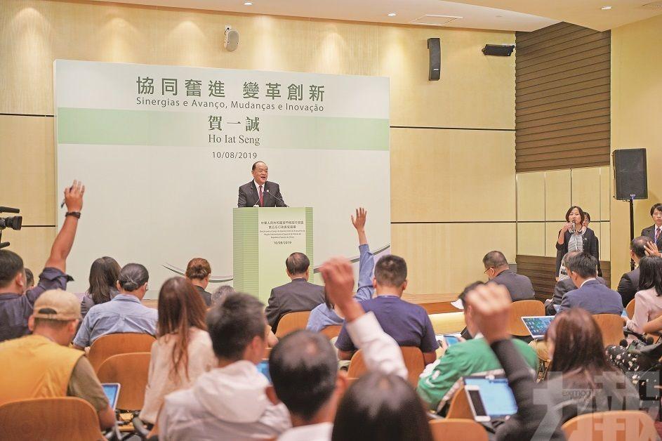 「簡政放權」公共行政改革要點