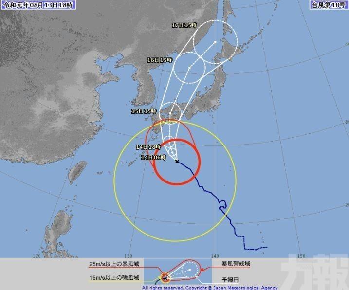 逾百航班取消 部分新幹線停駛