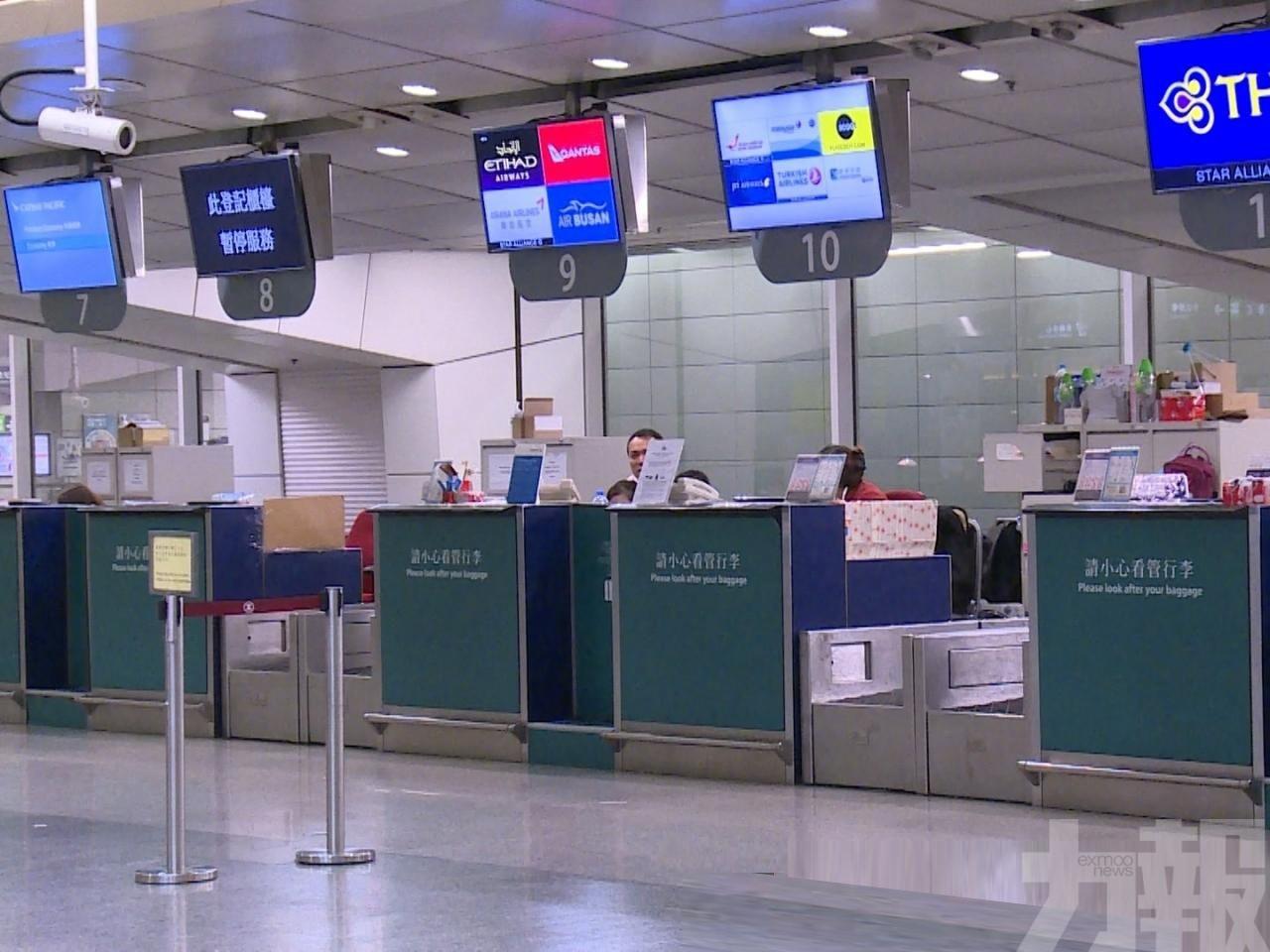 全日仍約90航班取消