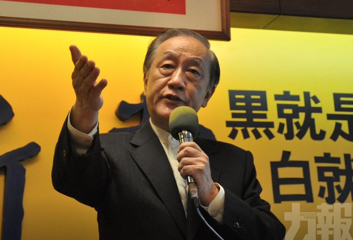 推出「一國兩制」台灣方案