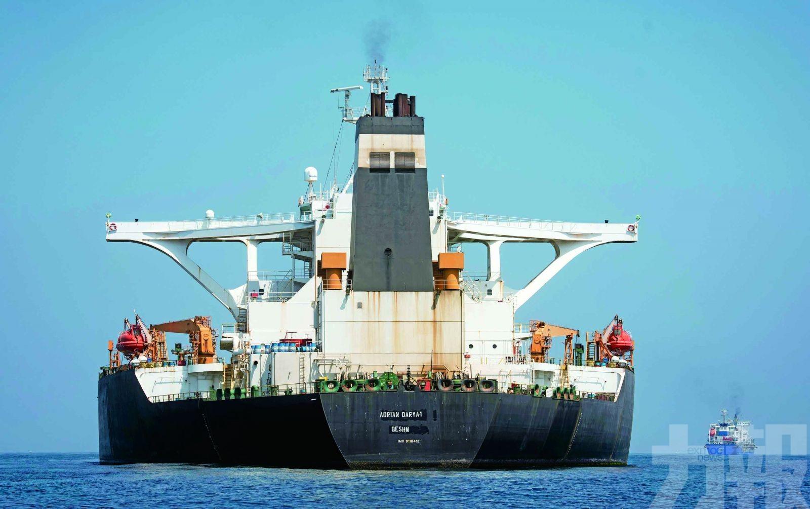 伊朗油輪駛離直布羅陀