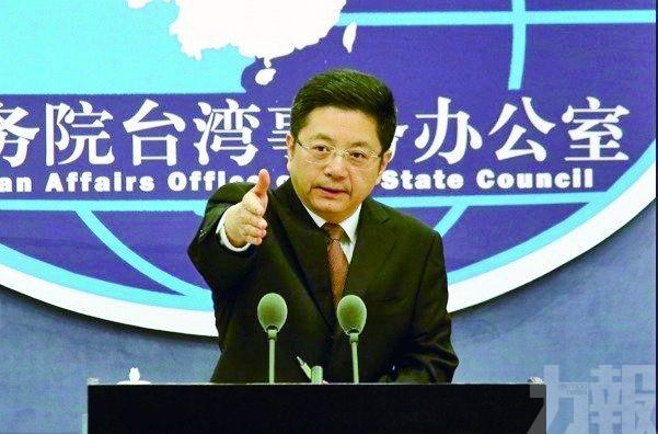 正告停止插手香港事務