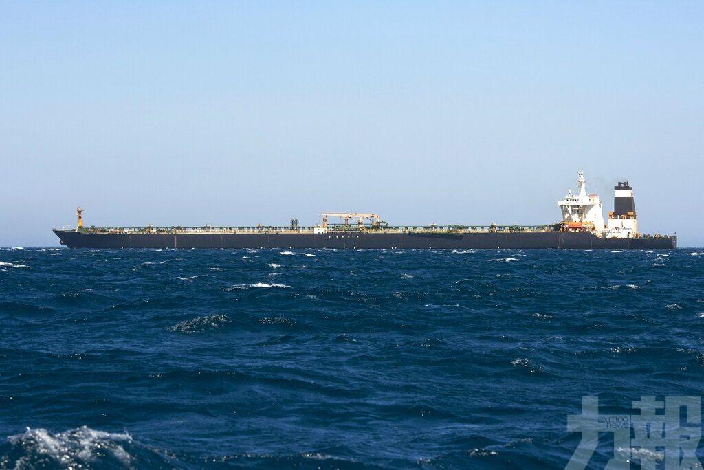 伊朗運油輪已離開港口