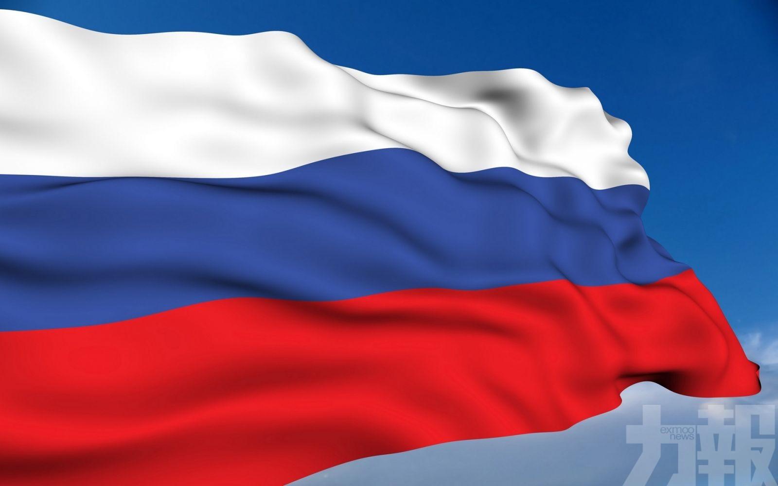 特朗普:應讓俄羅斯重返變回G8