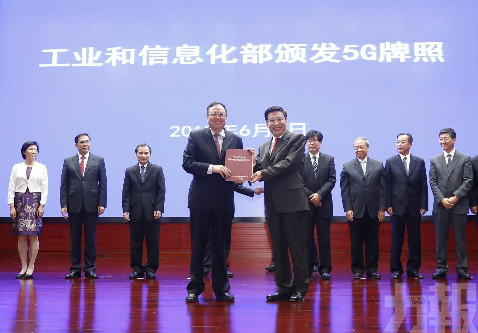 高通CEO:中國5G部署速度驚人