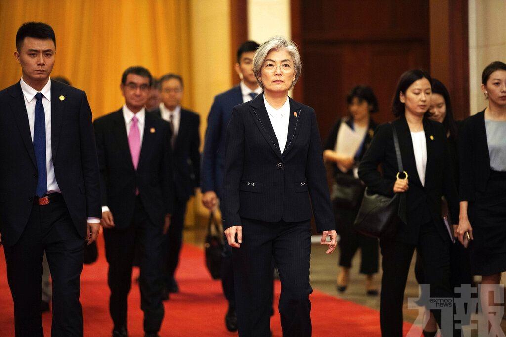 韓中止軍事情報保護協定