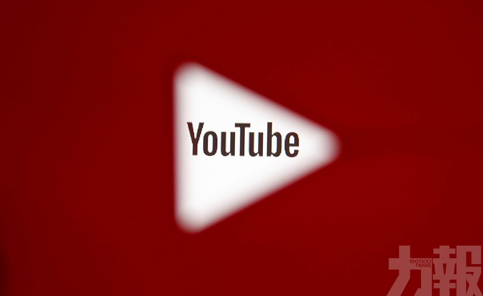 YouTube關210涉港示威頻道