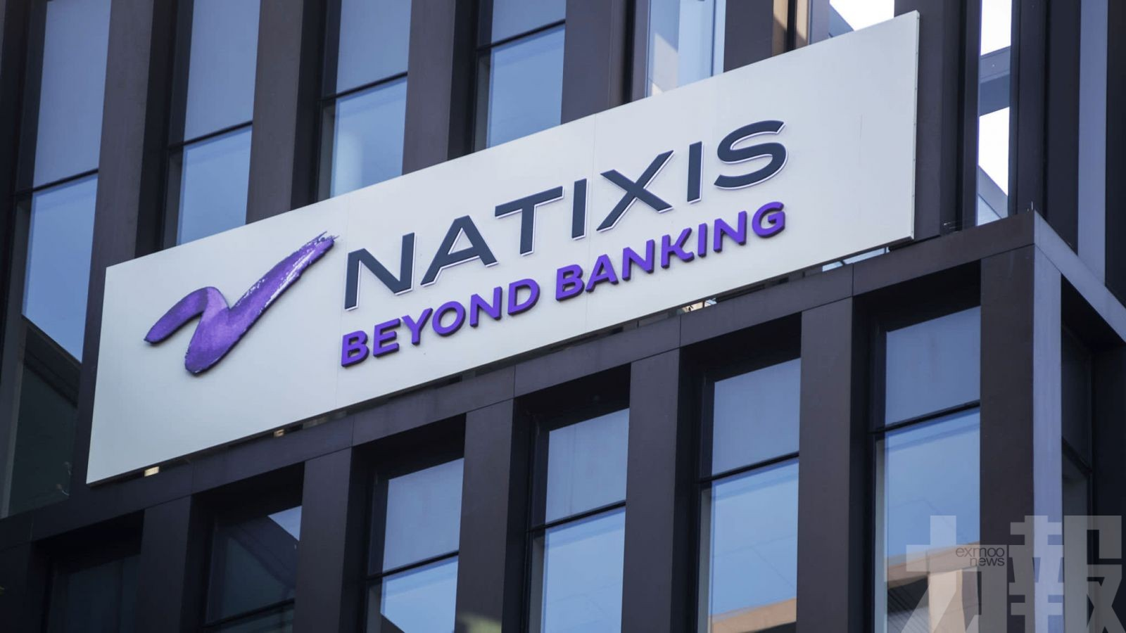 法國外貿銀行:金融地位仍難取代