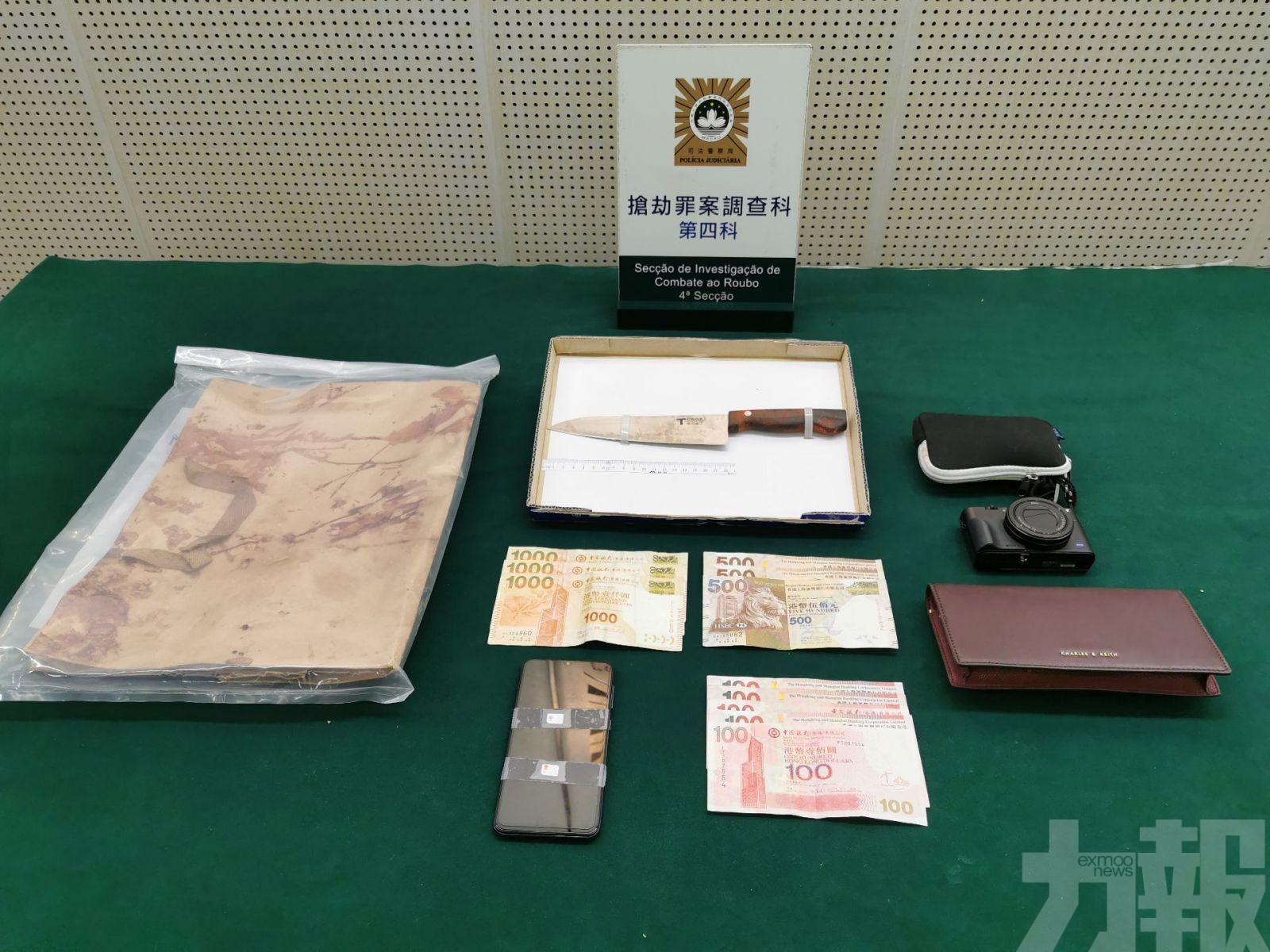 司警拘捕43歲慣犯淫狼