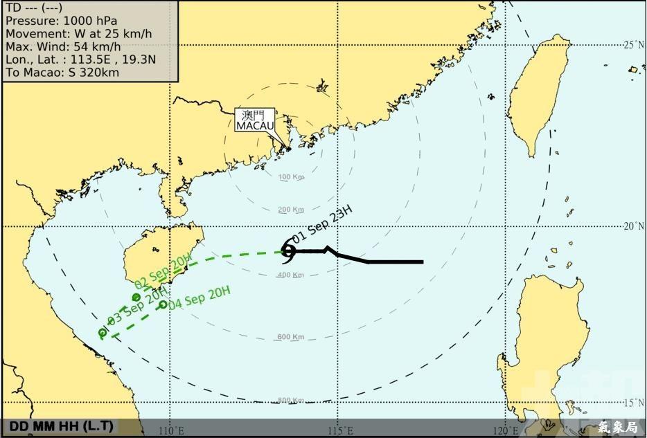 氣象局料3號風球維持至明早10時前
