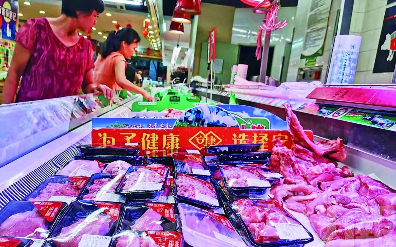 投放1,600噸凍豬肉