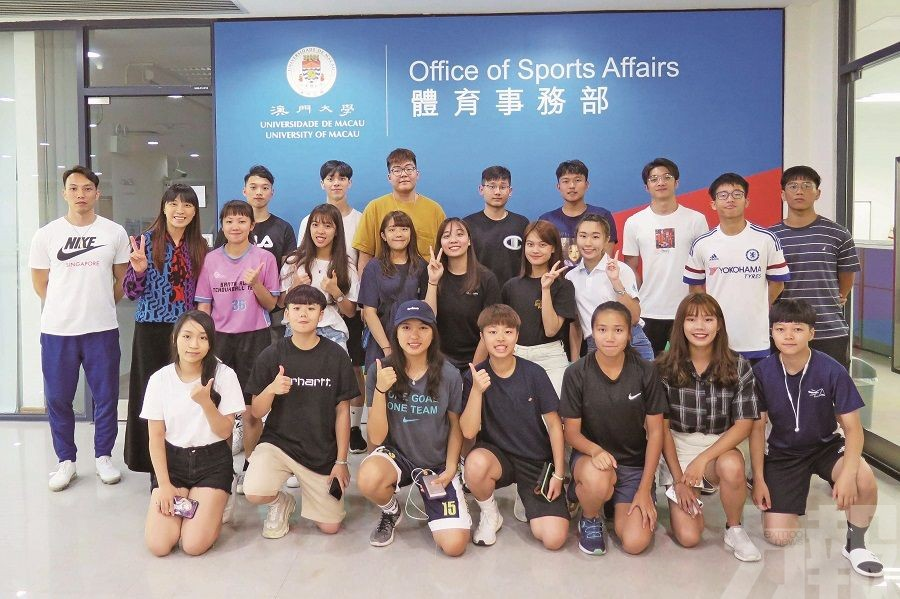 24名傑出運動員入讀澳門大學