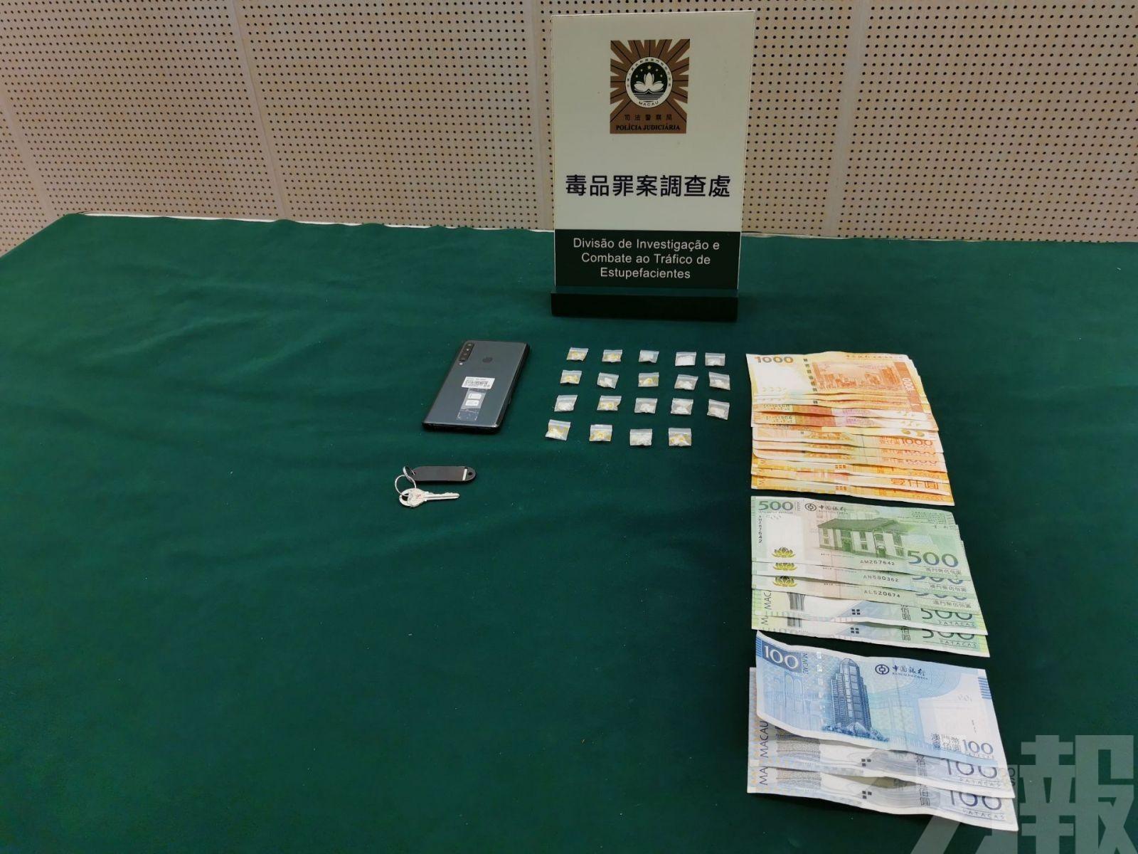 18歲香港跟車工人販毒被捕
