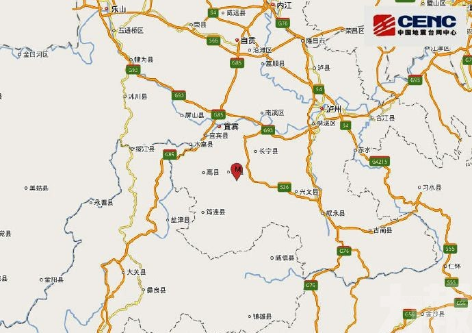 四川宜賓發生4級地震