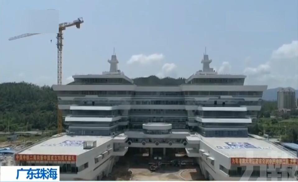珠海建內地首個無人船研發基地