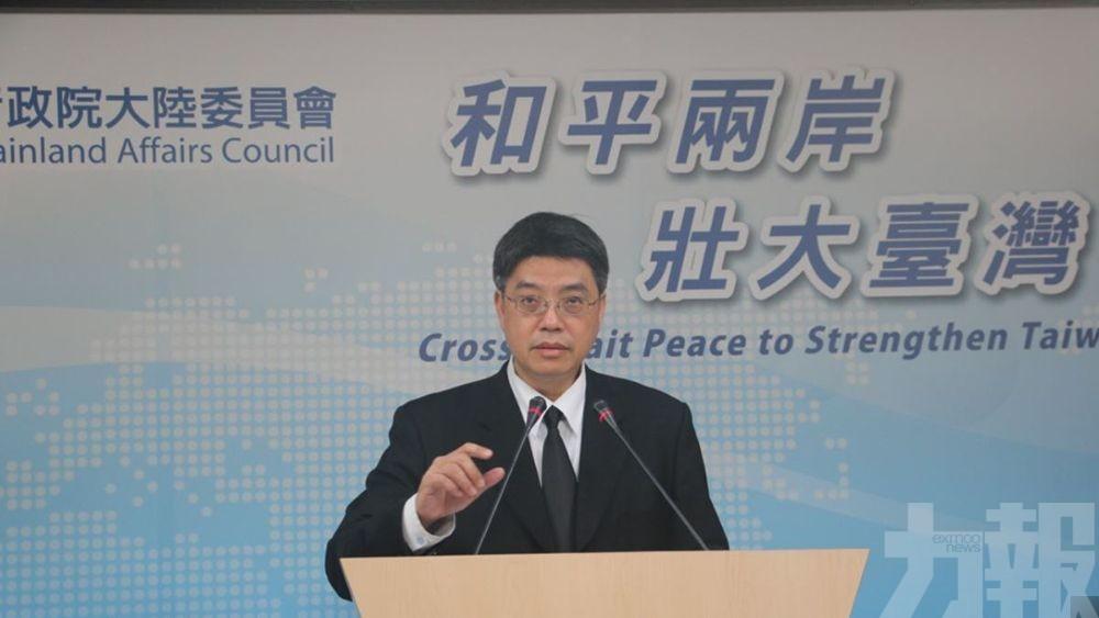 台灣駐港代表職位空缺15個月