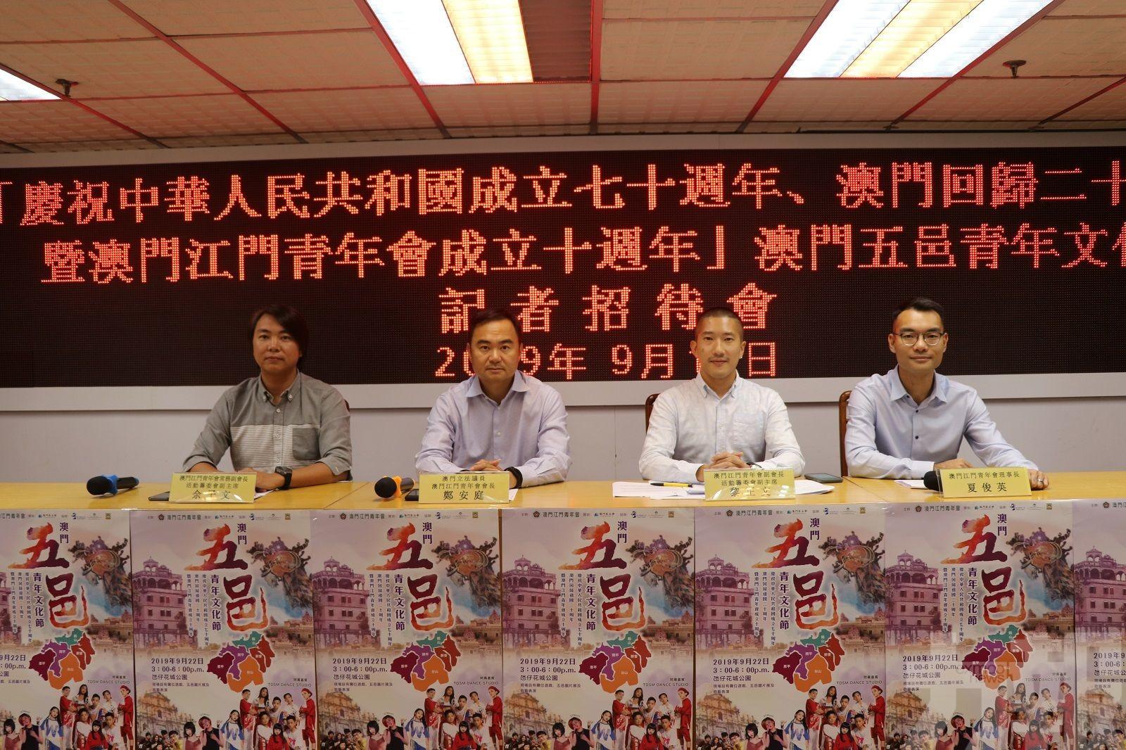 五邑青年文化節下週舉行