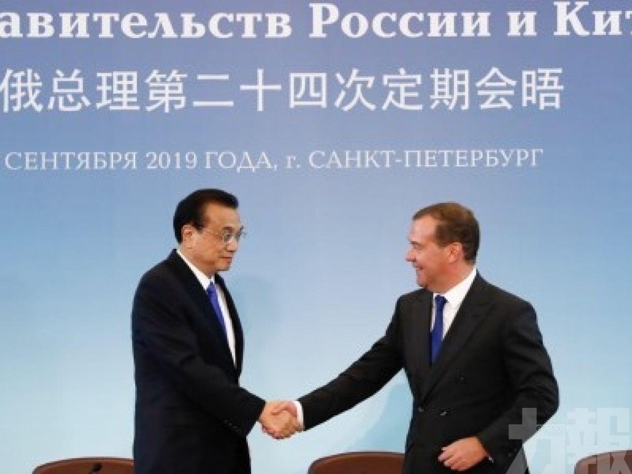 雙方同意繼續加強合作