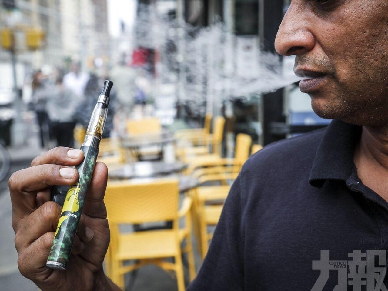 印度宣布禁售電子煙