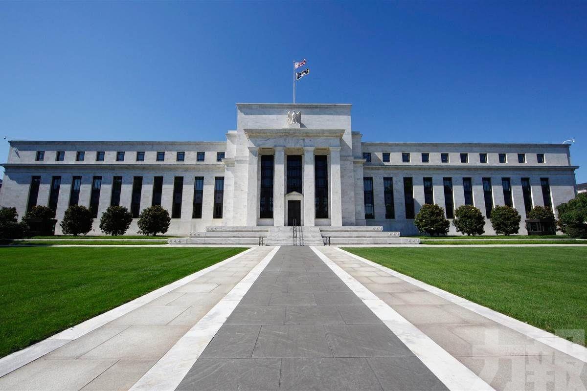 美聯儲以7對3通過減息0.25厘