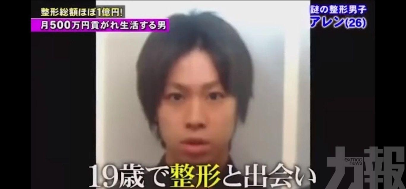 日本第一軟飯王靠金主包養月入36萬