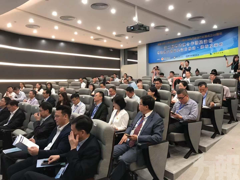 第二屆粵港澳發展合作論壇開幕