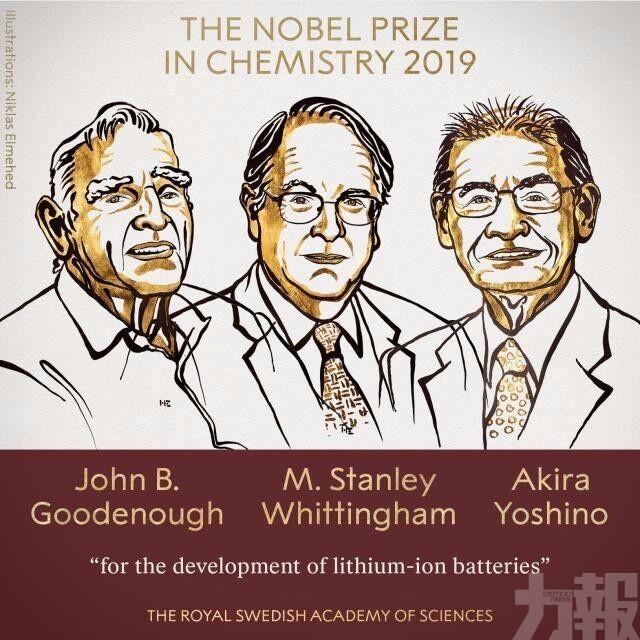諾貝爾化學獎花落英美日科學家