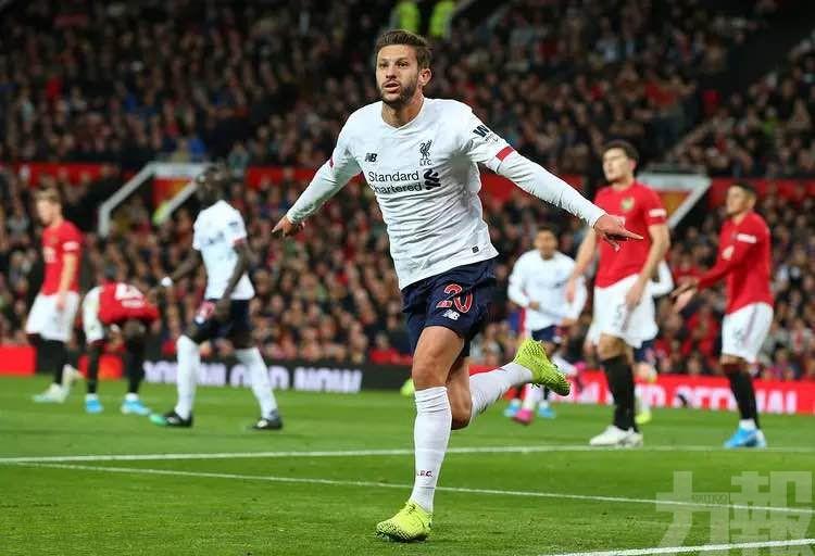 利物浦1:1和曼聯連勝斷纜