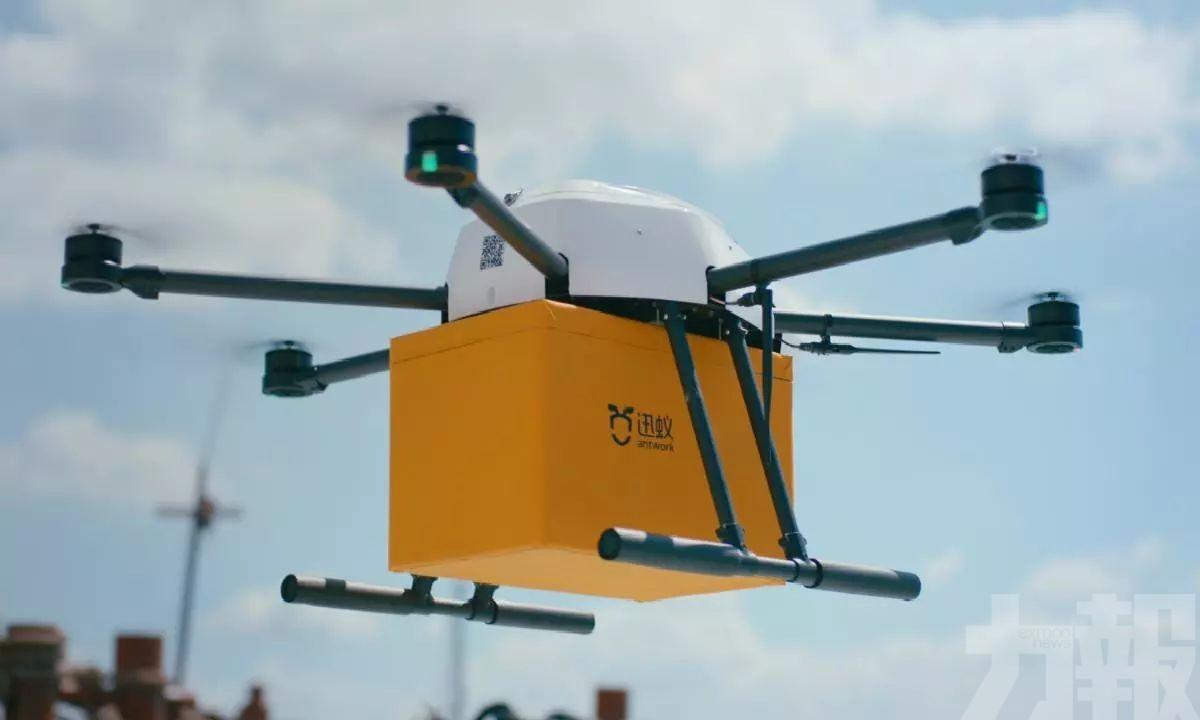 首個城市無人機試運行項目獲批
