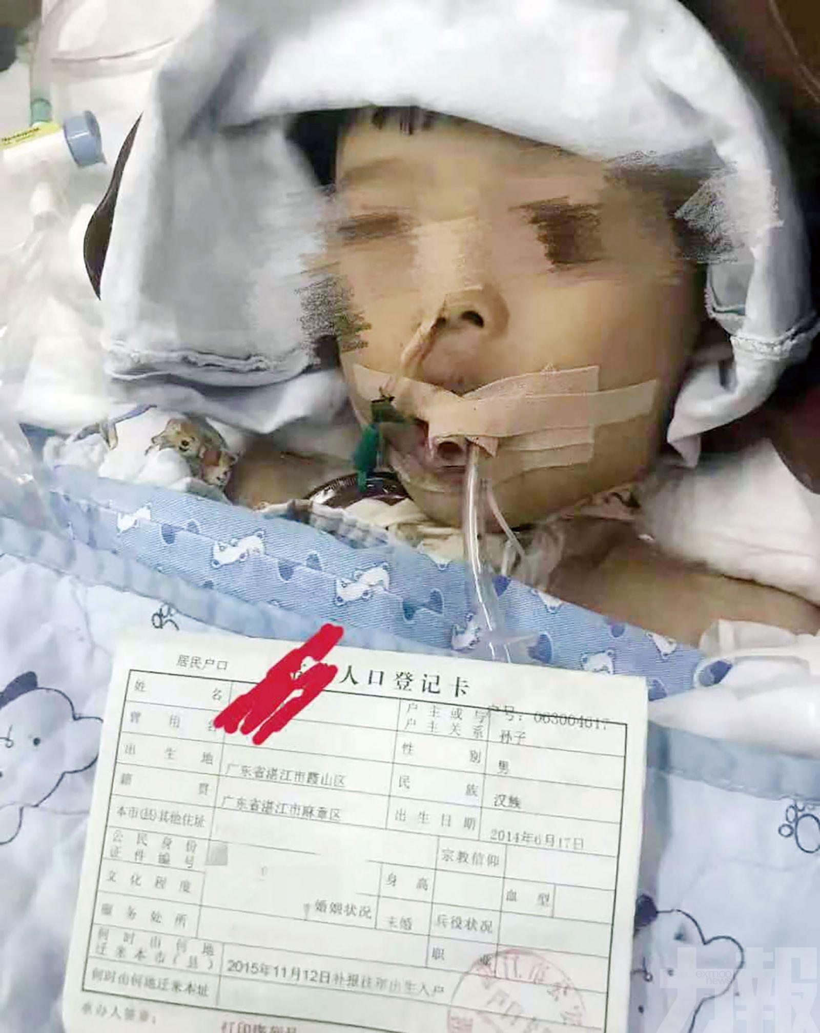 珠海男童校內就餐後去世