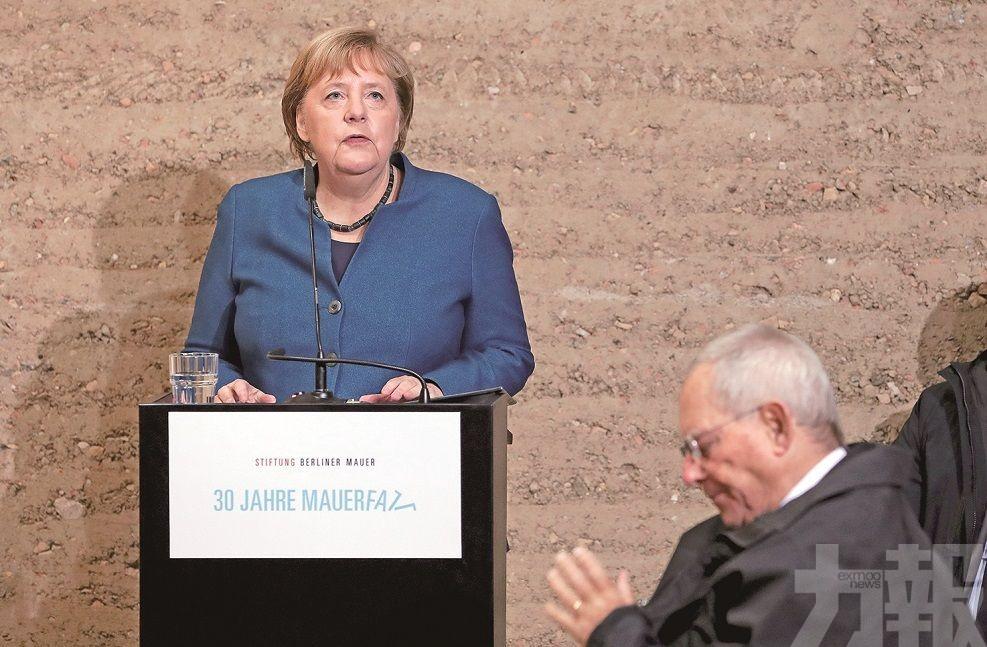 默克爾:歐洲須捍衛民主自由